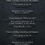 brand_lyrics1