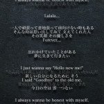 brand_lyrics2
