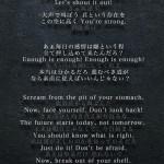 seize_lyrics1