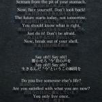 seize_lyrics2